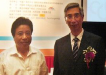参加中国第一届云计算大会