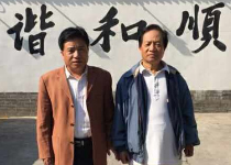 中国两代发明人的对话